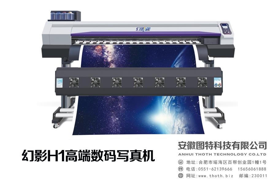安徽写真机 喷绘机 UV机 雕刻机 条幅机